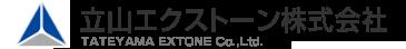 立山エクストーン株式会社